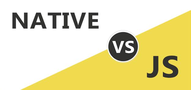 Native_vs_JS